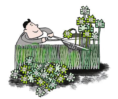 高新技术企业所得税享受税收优惠政策时间节点