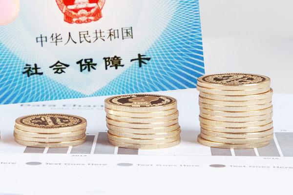 广州社保缴费基数调整 2018年社保缴费基数是多少