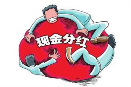 企业税后利润给股东分红需交个人所得税吗?