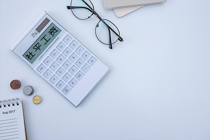 厦门社平工资2018年标准  各行业平均工资是多少