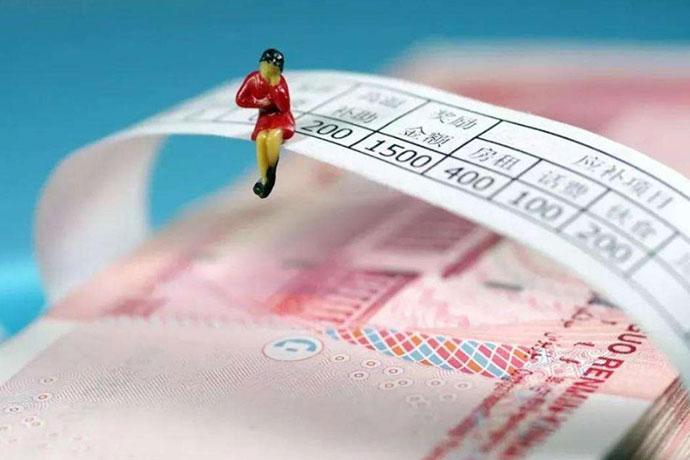 最新经营所得个人所得税税率表 个体户个税税率