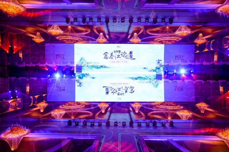 富春江畔迎新机,薪税管家等你撩