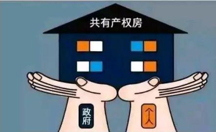 房地产税来了,人人都能买得起房子的时代来了!