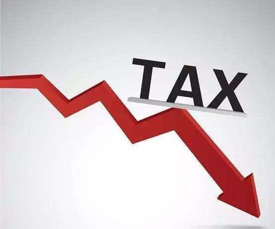 税务筹划真实案例分析