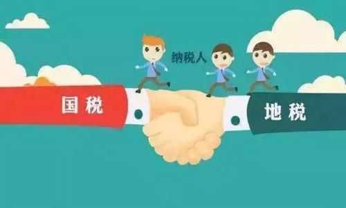 緊急通知!金三系統要合并,業務要停辦,22日前你的申報完成了嗎?